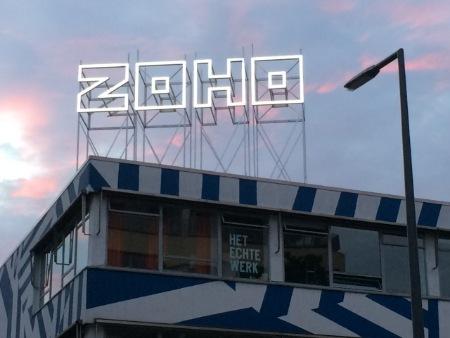 ZOHO logo Zomerhofkwartier Rotterdam